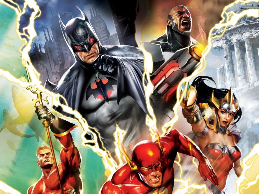 Шедевры анимации DC, о которых вы могли не слышать | Канобу - Изображение 2202