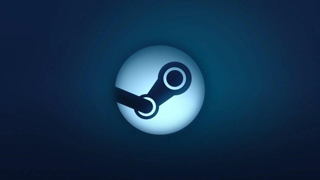 Steam подвел итоги 2018 года, а заодно поделился планами на будущее | Канобу - Изображение 1
