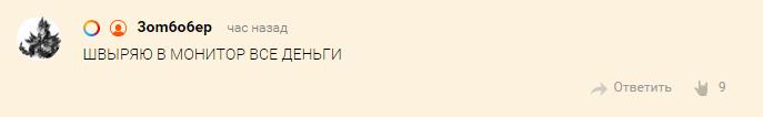 Как Рунет отреагировал на трейлер Warcraft | Канобу - Изображение 15688