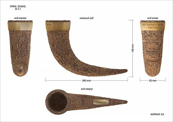 Зураб Церетели создал рог для вина для конкурса Indie Cup | Канобу - Изображение 9635