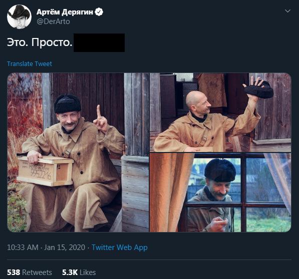 Твиттер ввосторге отневероятного косплея почтальона Печкина из«Простоквашино» | Канобу - Изображение 0