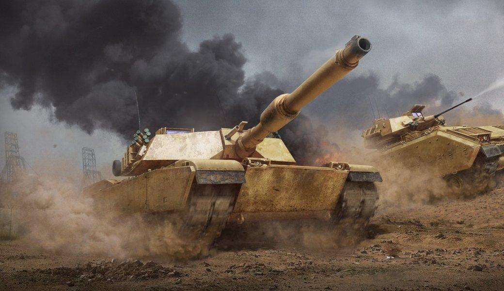 Гайд поторговой площадке LootDog. Как заработать напредметах из«Armored Warfare: Проект Армата». - Изображение 8