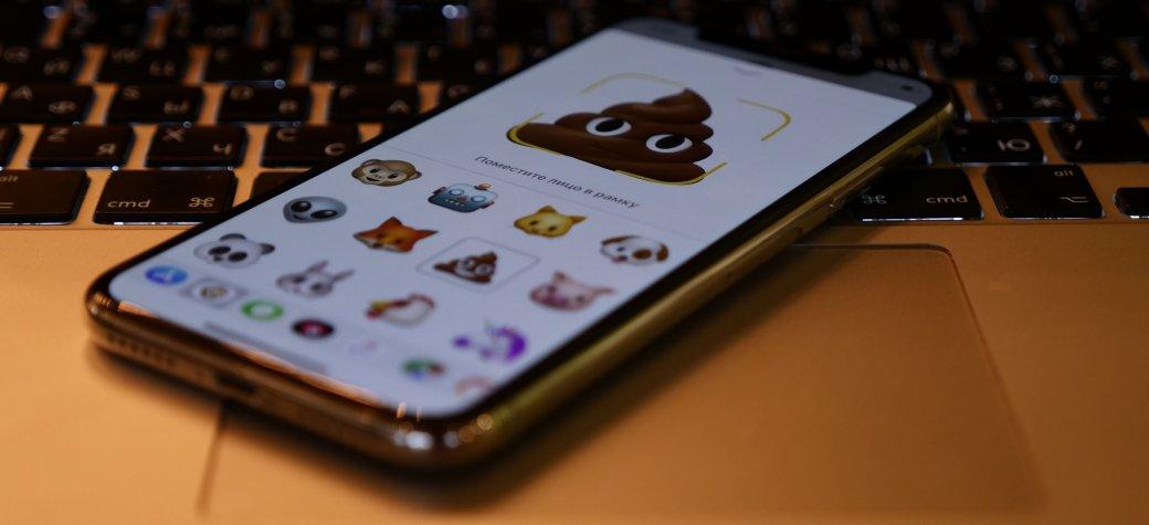 Обзор iPhone X: бета-тест революции. - Изображение 10