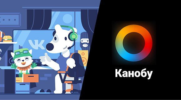 «Канобу» и«ВКонтакте» запускают сервис трансляций «Стрим-центр» | Канобу - Изображение 8639