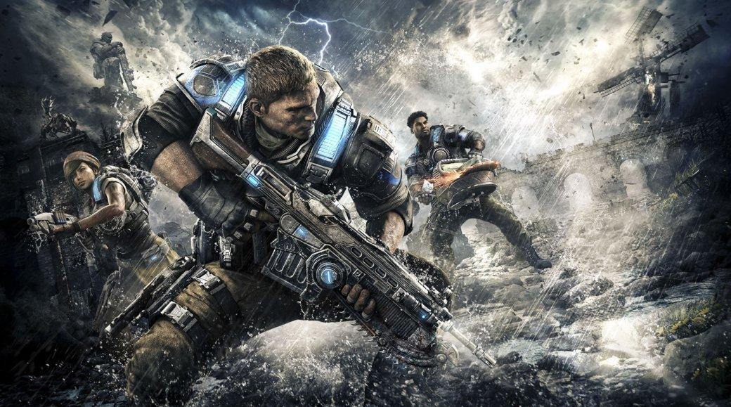 Слух: Microsoft разрабатывает сразу три новых части Gears ofWar! Без battle royale необошлось | Канобу - Изображение 1