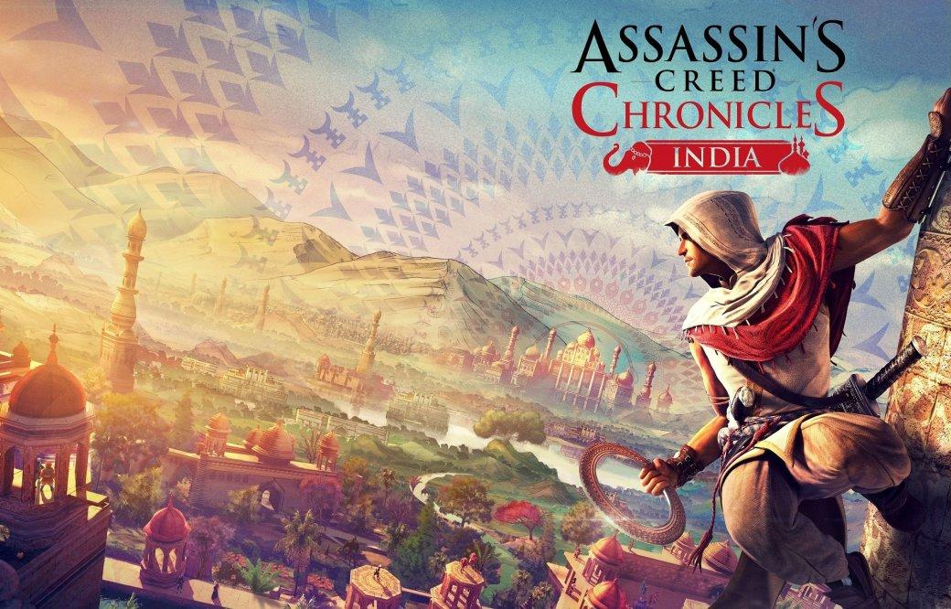 Обзор Assassin's Creed Chronicles: India - рецензия на игру Assassin's Creed Chronicles: India | Рецензии | Канобу