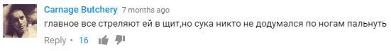 Как пользователи YouTube отреагировали натрейлер «Чудо-женщины» | Канобу - Изображение 4521