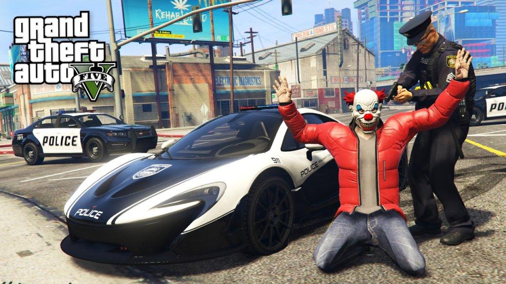 Гифка дня: задержание «опасного» преступника в Grand Theft Auto5 | Канобу - Изображение 0