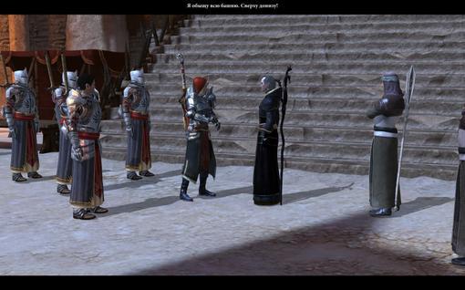 Прохождение Dragon Age 2. Десятилетие в Киркволле | Канобу - Изображение 25