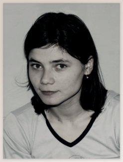 Катерина Радич (2009 год)