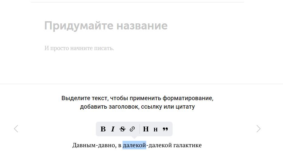 Все для удобства: во«ВКонтакте» появился свой редактор текстов. - Изображение 3