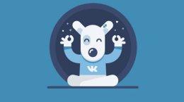 Во «ВКонтакте» началась «Черная пятница». Игры и PS Plus с большими скидками!