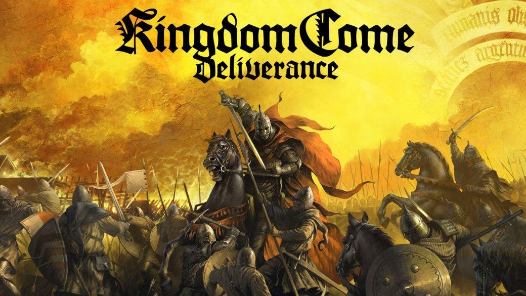 Любовь, битвы на арене и женщина в главной роли — что будет в DLC для Kingdom Come: Deliverance | Канобу