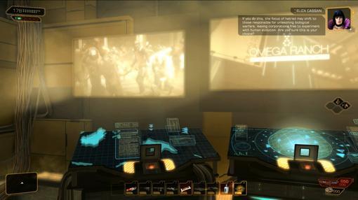 Прохождение Deus Ex Human Revolution | Канобу - Изображение 30