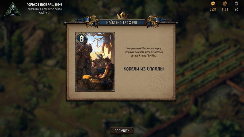 Рецензия на Thronebreaker: The Witcher Tales   Канобу - Изображение 8